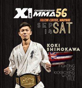 X1 56 - Koki Shimokawa
