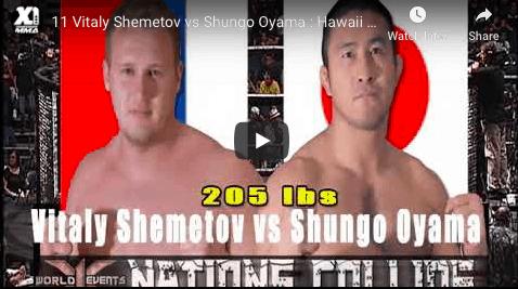 11 Vitaly Shemetov vs Shungo Oyama Hawaii MMA